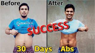 Home | 30 gün ab mücadelesi Gerçek Dönüşümü Başarı | Hintçe | 6 paketi abs Veren