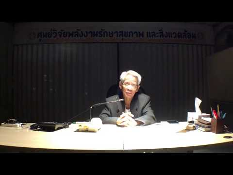 Human Electrostatic : What's Happening to the world weather @Facebook Live LoongNgok