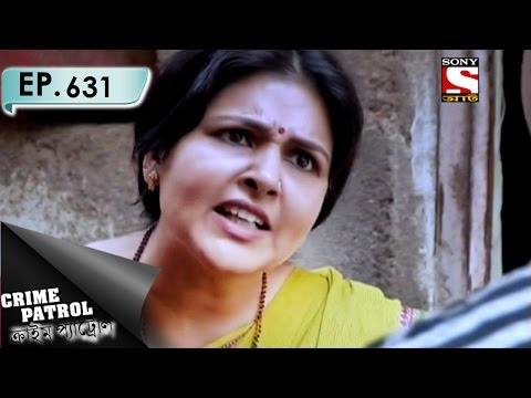 Crime Patrol - ক্রাইম প্যাট্রোল (Bengali) - Ep 631 - Goal -28th Feb, 2017