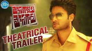 Mosagallaku Mosagadu Movie Theatrical Trailer | Sudheer Babu | Nandini Rai | Manikanth Kadri