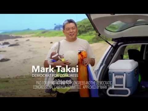 Mark Takai | Cooler