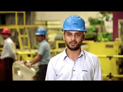 Al Ghurair Iron & Steel Llc ( The Brand)