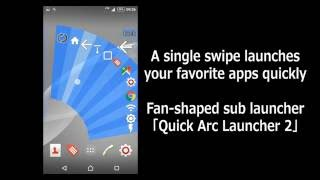 [Simple & Smart] Sub Launcher introduction video (Quick Arc Launcher 2) screenshot 1