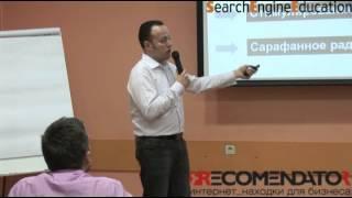 видео Возможности социальных сетей для бизнеса