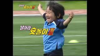 날아라 슛돌이 3기 13회 FULL 영상
