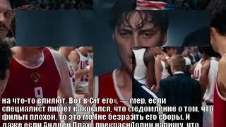 BadComedian разнессамый кассовый вроссийской истории фильм «Движение вверх»