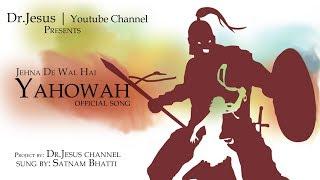 JEHNA DE WAL HAI YAHOWAH | OFFICIAL SONG | SUKHPAL RANA MINISTRIES| SATNAM BHATTI | DR.JESUS