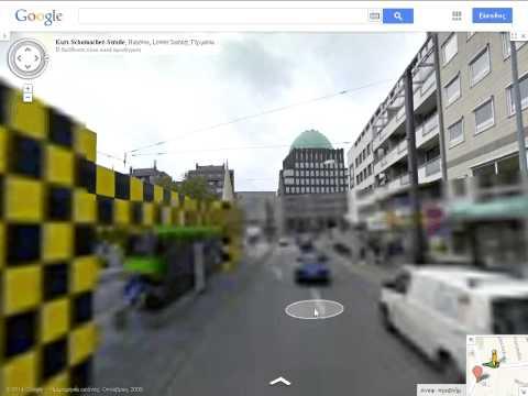 Hanover - google maps - Cam Studio software