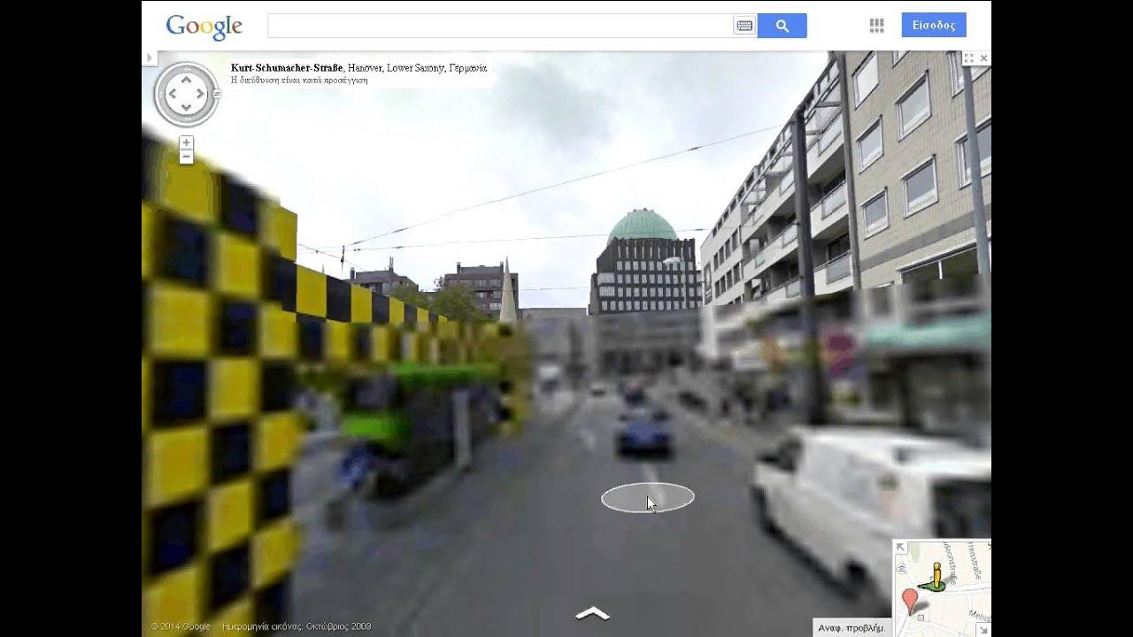 Hanover - google maps - Cam Studio - YouTube on