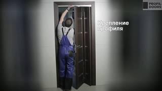 Установка дверей «Книжка»