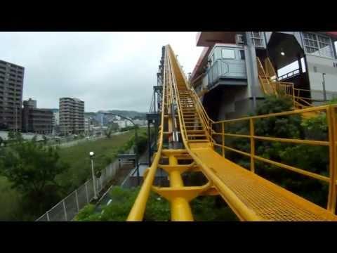 Titan Roller Coaster Front Seat POV Arrow Hyper Coaster Space World Japan HD 1080