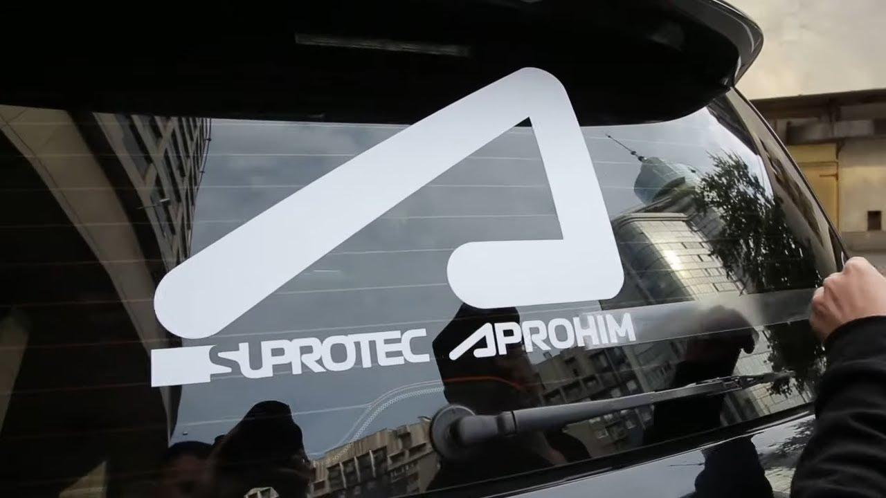 Наклейки и лого (мерч) от Suprotec Aprohim в нашем интернет магазине!