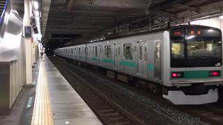 209系1000番台 我孫子駅発車(回送)