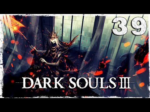 Смотреть прохождение игры Dark Souls 3. #39: БОСС: Олдрик, пожиратель богов.