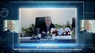 科技部 臺美簽訂合約儀式