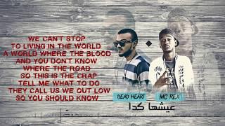 راب سوداني - عيشها كدة - MC.Rex & Dead heart