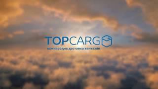 Топкарго - международная доставка грузов по лучшим тарифам(, 2018-07-13T12:09:15.000Z)