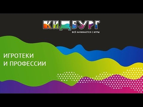 Школа Выживания. Москва Кидбург Белая Дача