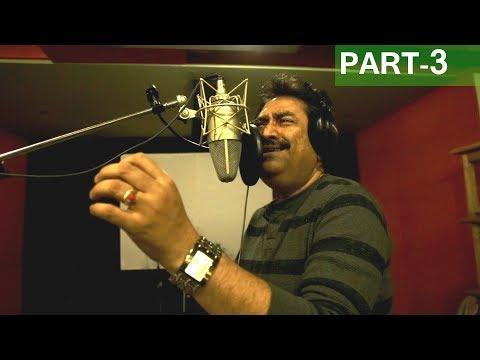 Legend Kumar Sanu ji sung emotional song |Music by Aryan Jaiin| KUTUMB-2017