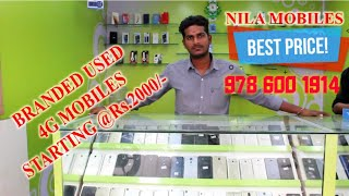 USED MOBILES LOW PRICE NILA MOBILES ERODE