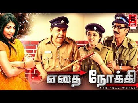 tamil-new-full-movies-2018-#-tamil-new-movies-#-tamil-movie-2018-new-releases-#-ethai-nokki-movie