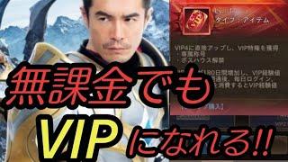 Vip 魔剣伝説
