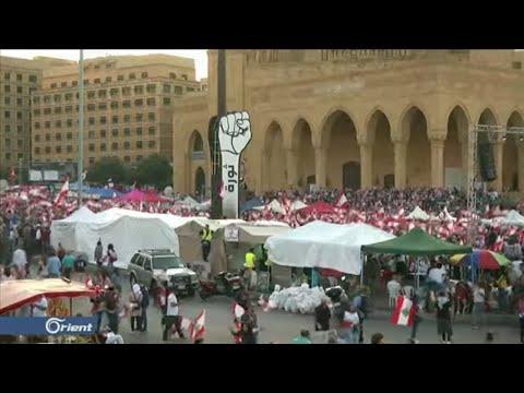بدلاً من احتواء الشارع اللبناني..عون للمتظاهرين: يلي مو عاجبوا يهاجر  - نشر قبل 6 ساعة