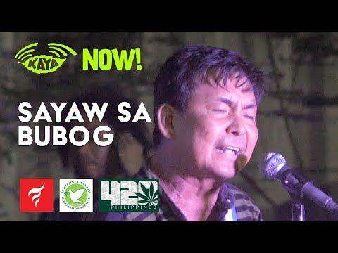 "Chickoy Pura w/ Lady I - ""Sayaw sa Bubog"" by The Jerks (Live w/ Lyrics) - PCCS 4th Anniversary"