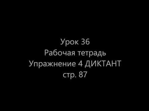 краевой видеоконкурс преподавателей