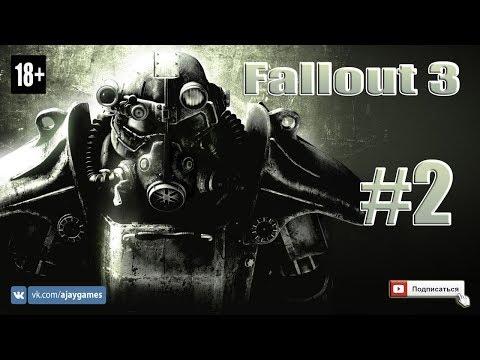 Fallout 3 [#2]