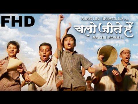 Chalo Jeete Hain Full Movie (2018)|| PM Narendra Modi Ji Ki Film Hain|| Full Hd 1080p