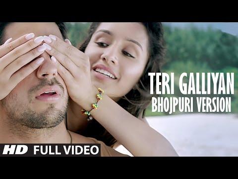 Ek Villain: Teri Galliyan Bhojpuri Version Video Song | Sidharth Malhotra | Shraddha Kapoor