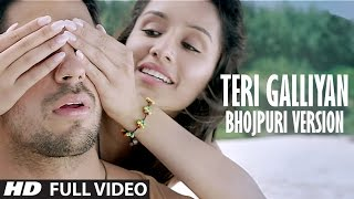 Ek Villain: Teri Galliyan Bhojpuri Version Video Song | Sidharth Malhotra | Shraddha Kapoor