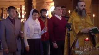 Венчание в Сологубовке 16.11.2014