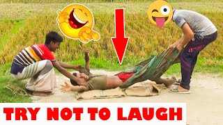 Indian New funny Video 😄 😅 Hindi Comedy Videos 2019   Try Not To Laugh   Pagla Baba Fun