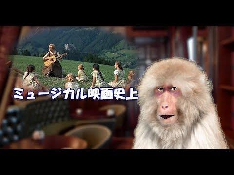 佐藤栞里さん主演のサウンド・オブ・ミュージックが見てみたい!