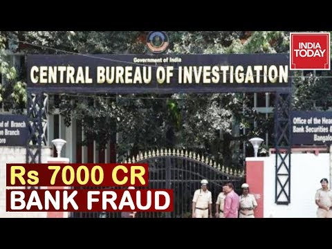 Rs7000 CR Bank Fraud : CBI Raids In More Than 160 Places