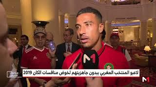 تصريحات وفيديوهات حصرية من القاهرة ..