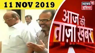 Aaj Ki Taaza Khabar- दोपहर की बड़ी खबरें   Top Afternoon Headlines at 12 PM