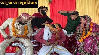 Episode 3  Shadi Ki Comedy  Hurrrh     Funny Shadi