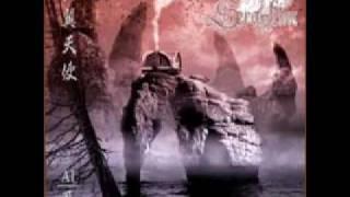 Seraphim (六翼天使) - 復活 (Resurrect)