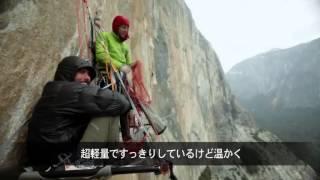 キャプリーン4・フーディ&ボトム:トミー・コールドウェル thumbnail