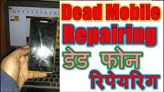 Dead mobile solution : How to check and repair any dead mobile in Hindi