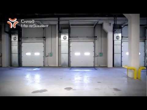 видео: Складские комплексы Москвы  |sklad-man.ru| Южные Врата