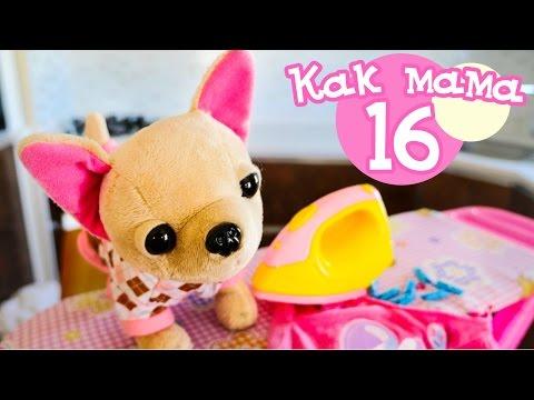 лялька 19 знакомства