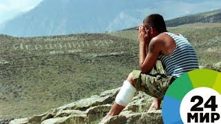 Торжество справедливости: ополченцы Дагестана получат статус ветеранов