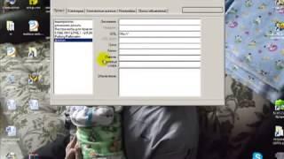 видео программа для досок объявлений