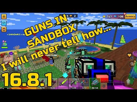 16.8.1 GUNS IN SANBOX PIXEL GUN 3D WHY I DON'T TELL HOW / ITS STILL WORKING