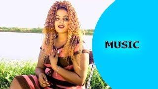 Ella TV - Ksanet Angosom - Ftwey - New Eritrean Music 2018 - ( Official Music Video )