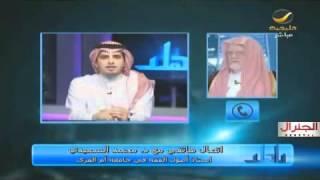 د.محمد السعيدي يعطي مذيع برنامج ياهلا درسا في المهنيه